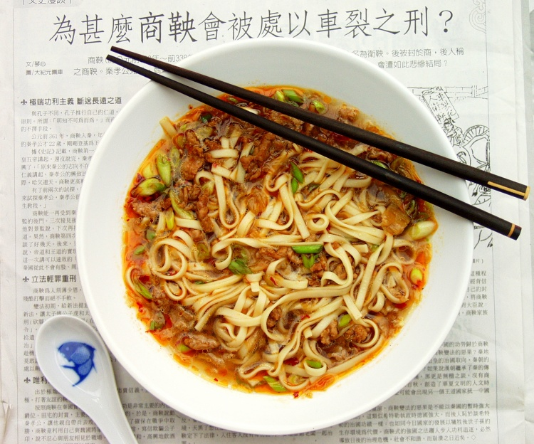 Рецепты китайскую лапшу 86
