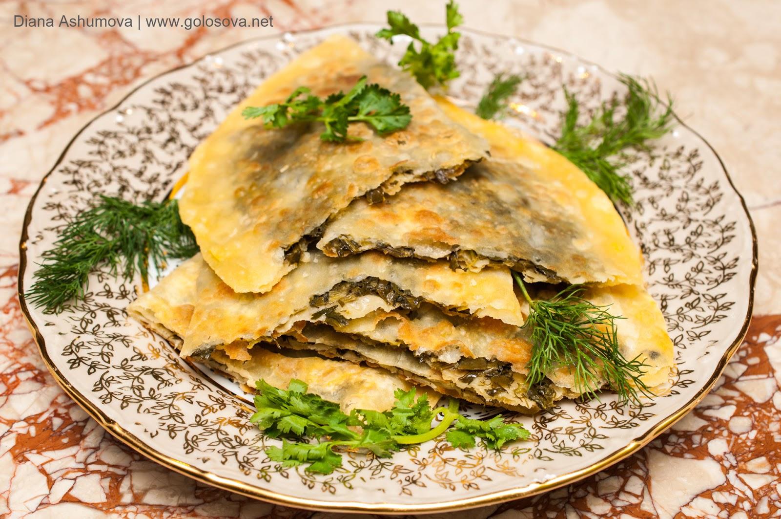 Азербайджанские кутабы с зеленью рецепт