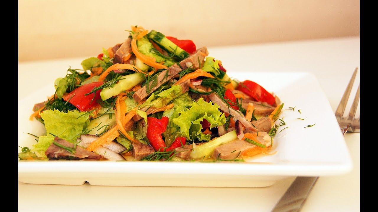 Салат «Пражский» с мясом и болгарским перцем