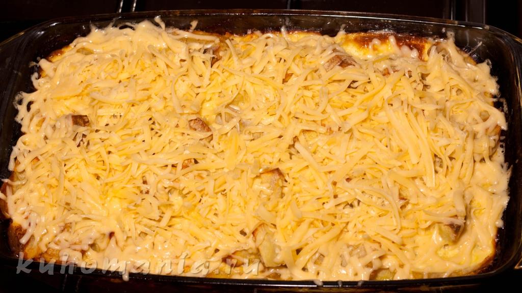 Картофель с курочкой и овощами под сырной шубкой