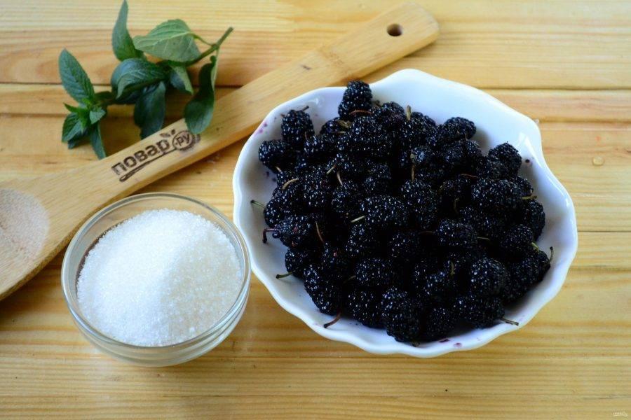 Шелковица с сахаром на зиму