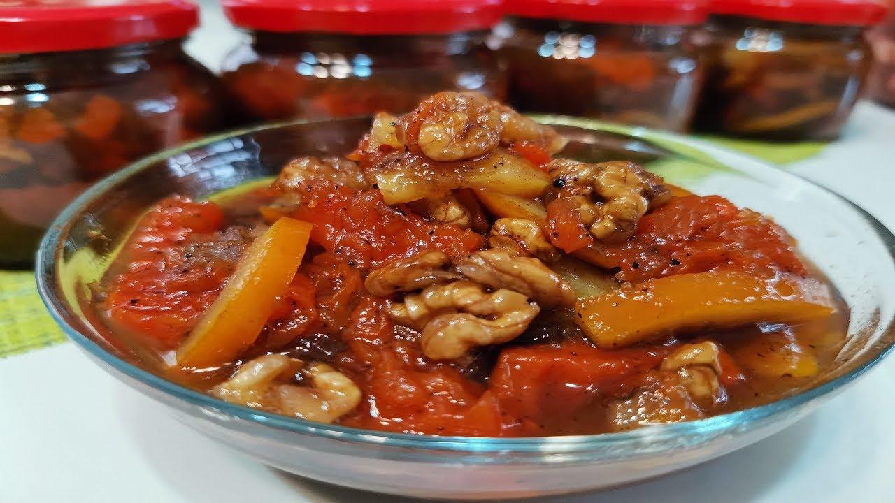 Варенье из клубники с грецкими орехами