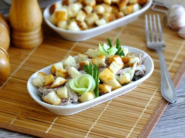Салат с говядиной и сухариками