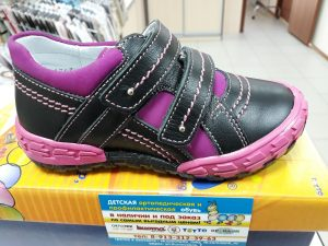 Детская обувь – это залог здоровья ребенка