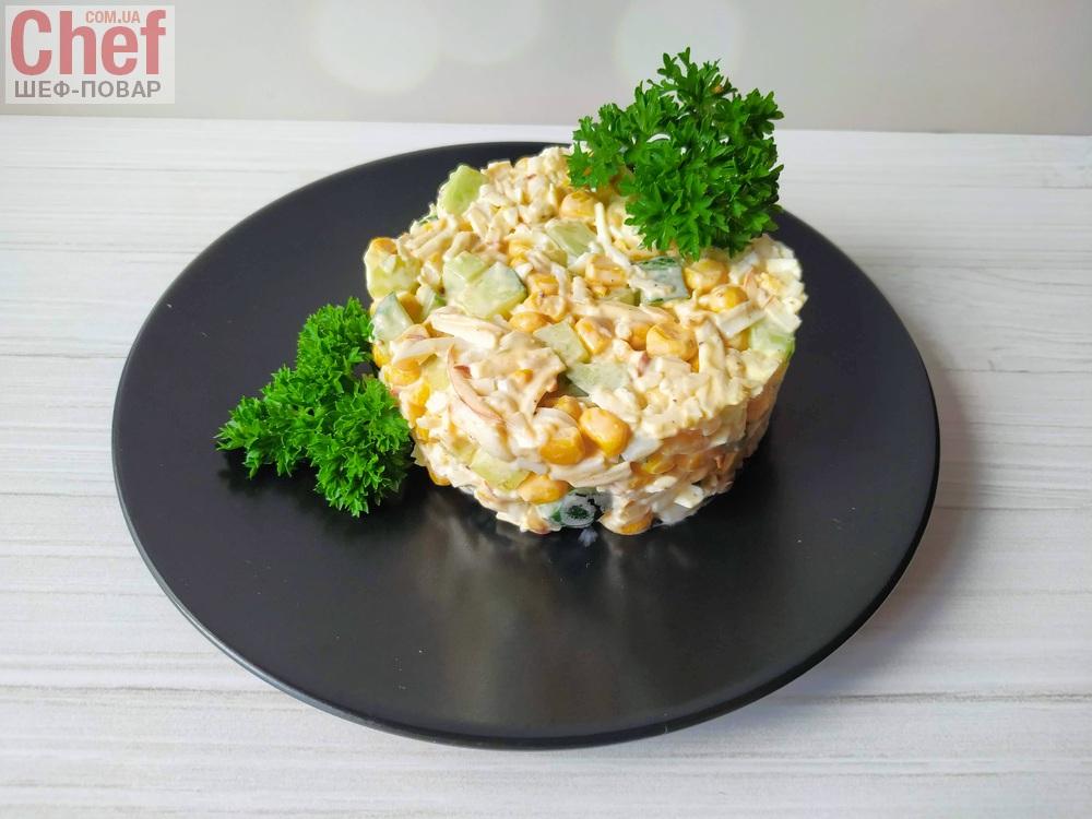 Бесподобный салат «Прованс» всего за пару минут